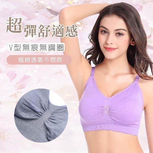 母嬰專營店 孕婦內衣 哺乳內衣 孕婦胸罩 哺乳胸罩 高彈性 懷孕媽咪(M-XL)【DA0010】