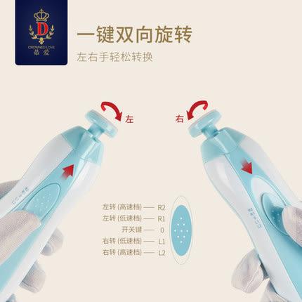 嬰兒磨甲器電動新生兒寶寶防夾肉指甲剪修剪器安全護理套裝tw【七夕8.8折】