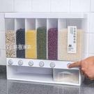 米桶多功能日式分格米桶家用密封防潮防蟲斤雜糧收納盒廚房儲米箱缸YYS 快速出貨