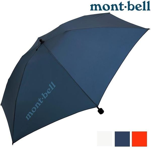 『VENUM旗艦店』Mont-Bell Travel Umbrella 旅行傘 1128552
