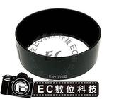 【EC數位】Canon 專用 可反扣遮光罩 EW-65II EW65II 太陽罩 遮光罩 Canon EF 28mm f/2.8 EF 35mm f/2