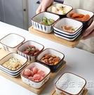 日式陶瓷小碟子盤子小菜碟骨碟調味碟小吃碟家用調料碗醋碟醬油碟 小時光生活館