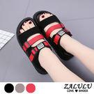 ZALULU愛鞋館 7DE075 配色三線鬆緊帶厚底涼鞋-米/紅/黑-35-40
