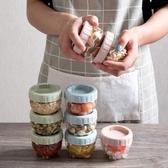 3個可愛旅游便攜奶粉分裝零食儲物罐子塑料保鮮密封罐食品收納盒【82折下殺】