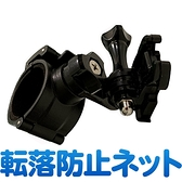 mio MiVue M777 DB-1 pro M797 plus安全帽行車紀錄器車架雙面膠機車行車記錄器固定架快拆支架