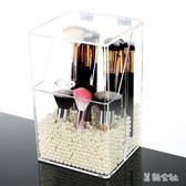透明美妝收納盒翻蓋桌面防塵刷具桶      SQ7761『美鞋公社』TW