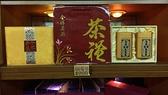 老式條型凍頂烏龍茶葉禮盒190克 全祥茶莊 MB02  02精製品