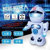 兒童智慧家教機器人T1萬向電動玩具故事機早教益智學習機   多莉絲旗艦店igo