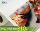 PKINK-噴墨塗佈防水PP亮面相紙210磅24吋 1入(大圖輸出紙張 印表機 耗材 捲筒 婚紗攝影 活動展覽)