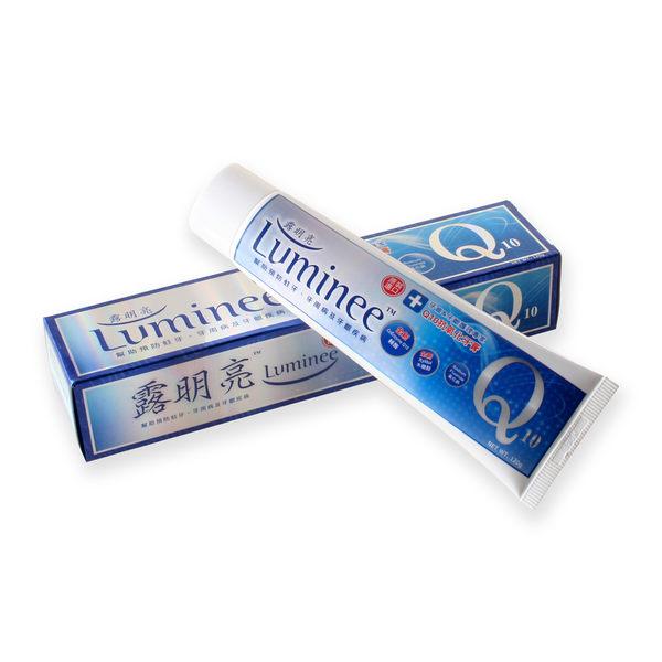 Luminee 露明亮 Q10抗氧化牙膏(120g) 1入↘短效品大促銷