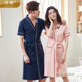 情侶睡袍夏季女純棉短袖男士晨袍日式和服性感睡衣中長款浴袍薄款「時尚彩虹屋」