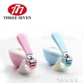 進口韓國777指甲剪可愛指甲鉗用帶放大鏡的剪指甲刀 時尚潮流