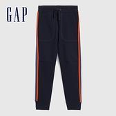 Gap男童 時尚撞色側邊條紋休閒針織褲 619653-海軍藍