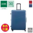 LOJEL 羅傑 行李箱 RANDO 30吋拉桿箱 TAS海關鎖 C-F1612 得意時袋 任選