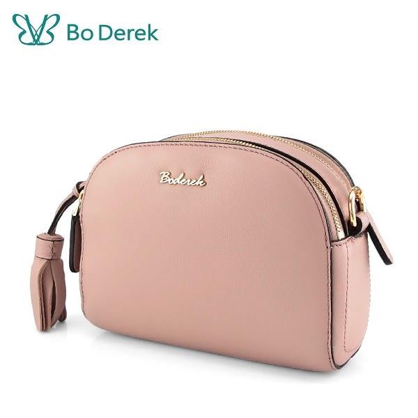 Bo derek 雙層拉鍊流蘇牛皮小包-粉色