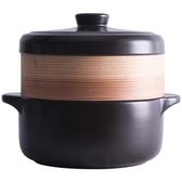 蒸籠砂鍋燉鍋家用煲湯陶瓷煲湯鍋燃氣沙鍋耐高溫陶瓷鍋蒸鍋 潮流衣舍