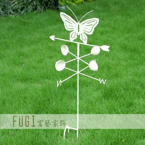 【富藝家飾】蝴蝶風向儀 風標 風向器 居家花園裝飾用品 園藝裝飾品