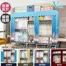 組合式衣櫥 簡易衣櫃 寬2.1米 DIY...