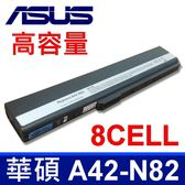 8CELL 華碩 ASUS A42-N82 原廠規格 電池 A31-B53 A42-B52 A41-B52 A32-N82 B53F B53J B53JB B53JC B53JE B53JF B53JR B53S B53V