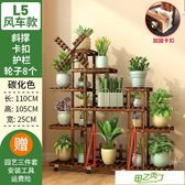 花架 花架子置物架室內陽台落地式鐵藝實木多肉植物多層客廳花盆架