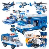 邦寶積木玩具員警拼裝玩具兒童玩具男孩益智塑膠拼裝積木6歲10歲 七色堇