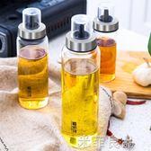 玻璃油壺防漏家用油瓶廚房用品油罐裝油瓶調味調料香油醬油瓶醋壺『米菲良品』