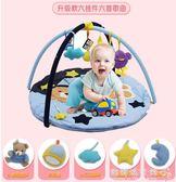 嬰兒健身架腳踏鋼琴寶寶音樂游戲毯墊新生兒益智玩具0-3-6-12個月igo 『歐韓流行館』