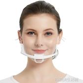 餐飲口罩塑料透明油煙廚房廚師店擋餐廳防口水食堂烘焙專用奶茶護