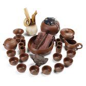 金豬迎新 整套宜興紫砂功夫茶具套裝家用陶瓷辦公泡茶喝茶茶杯茶壺禮品