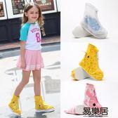 下雨天防水鞋套兒童防雨鞋套