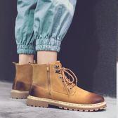 馬丁靴男中幫英倫百搭潮冬季高幫男鞋工裝雪地軍靴子 森雅誠品