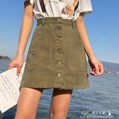 春夏女裝新款韓版高腰紐扣牛仔半身裙A字裙短裙顯瘦學生百搭  中秋節下殺