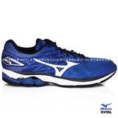 MIZUNO 新竹皇家 WAVE RIDER 20  藍色 網布 運動鞋 男款 NO.A8724