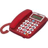 羅蜜歐來電顯示電話TC-355【愛買】