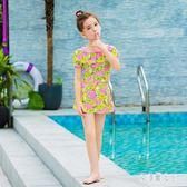 兒童泳衣女孩分體裙式女童泳裝女寶寶韓版中大童公主泡溫泉游泳衣 xy4832【艾菲爾女王】