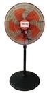 【中彰投電器】華冠(18吋360度)循環涼風立扇,FT-1802【全館刷卡分期+免運費】