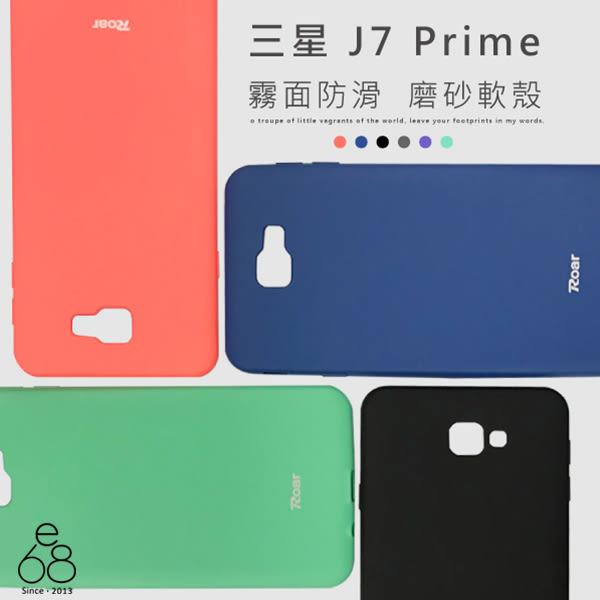 韓國 Roar ALL DAY 三星 J7 Prime 手機殼 霧面感 磨砂 螢光系列 防滑 保護殼 軟殼 保護套