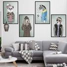 牆貼歐風創意動物斑馬熊貓個性自黏牆壁上裝飾畫貼紙防水宿舍床頭 樂活生活館