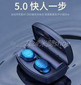 藍芽耳機 夏新無線藍牙耳機5.0運動跑步雙耳一對迷你掛耳入耳式耳塞可接聽電話無線耳機 C111216