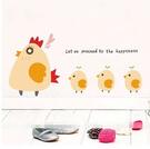 ►壁貼 大公雞與小雞 不透明牆貼 門窗玻...