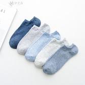 秋季高幫保暖長襪男士女士純色中筒襪子學生襪棉襪舒適透氣襪子伊芙莎