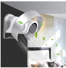 無葉風扇家用臥室靜音台式遙控無扇葉電風扇掛壁搖頭辦公落地扇 110V  台灣專用 科炫數位
