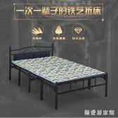 鐵架折疊床單人床歐式家用加固雙人1.2米1.5米簡易床辦公室鐵藝午休床 QG12097『樂愛居家館』