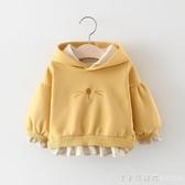 女童打底衫秋冬裝1-2-3歲女寶寶加厚衛衣嬰幼兒上衣韓版兒童絨衫9 漾美眉韓衣