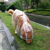 狗狗雨衣 大狗狗雨衣金毛哈士奇薩摩耶雨披中型大型犬雨傘四腳寵物防水衣服 芭蕾朵朵