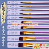 水粉畫筆套裝 畫畫美術專用兒童尼龍畫筆平頭筆刷油畫水彩刷子丙烯顏料【樂淘淘】