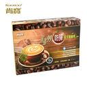 【肯寶】KB99防彈綠拿鐵咖啡(15g/10包入)_嚴選咖啡_大盒裝