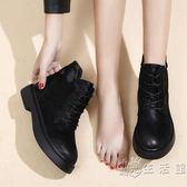 短靴女chic馬丁靴女英倫風新款秋冬季學生粗跟韓版小跟鞋百搭   小時光生活館