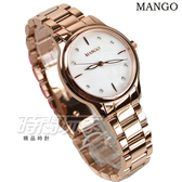 MANGO 優雅時光晶鑽時尚腕錶 女錶 藍寶石水晶 防水手錶 學生錶 玫瑰金電鍍 MA6720L-13R