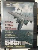 挖寶二手片-P15-261-正版DVD-其他【戰爭戲系列A:全球軍機寫真】-記錄類(直購價)